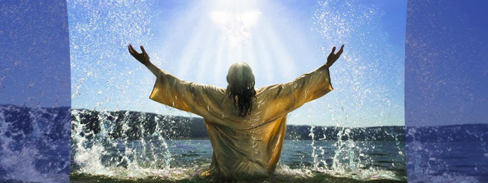 bautizarme